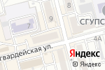 Схема проезда до компании Сеть парикмахерских эконом-класса в Новоалтайске