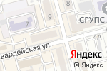 Схема проезда до компании Стиль в Новоалтайске