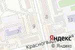 Схема проезда до компании АнтеннГазКом в Новоалтайске