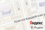 Схема проезда до компании Векооптика в Новоалтайске