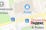 Схема проезда до компании Сон в Новоалтайске