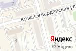 Схема проезда до компании Доктор БэП в Новоалтайске