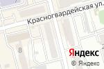 Схема проезда до компании Ассорти в Новоалтайске