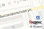 Схема проезда до компании Сеть продуктовых магазинов в Новоалтайске