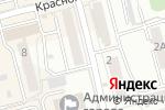 Схема проезда до компании Продуктовый магазин в Новоалтайске