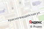 Схема проезда до компании Гардения в Новоалтайске