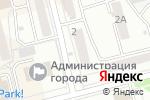 Схема проезда до компании СтоЛото в Новоалтайске