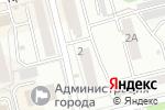 Схема проезда до компании Спектр в Новоалтайске