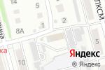 Схема проезда до компании Общественная приемная депутата Государственной Думы РФ Зюганова Г.А. в Новоалтайске