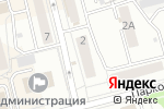 Схема проезда до компании РосДеньги в Новоалтайске