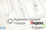 Схема проезда до компании Шанс в Новоалтайске