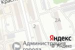 Схема проезда до компании Полторашка в Новоалтайске