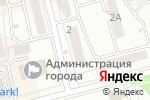 Схема проезда до компании Amigo в Новоалтайске