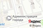 Схема проезда до компании Магазин овощей и фруктов в Новоалтайске