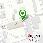 Местоположение компании Альфа-Мир