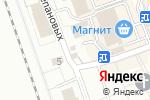 Схема проезда до компании Тройка в Новоалтайске