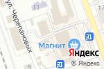 Схема проезда до компании Охрана Росгвардии по Алтайскому краю, ФГУП в Новоалтайске