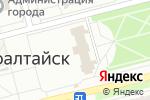 Схема проезда до компании Ланце в Новоалтайске