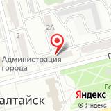 Административная комиссия Администрации г. Новоалтайска