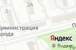 Схема проезда до компании Магазин нижнего белья в Новоалтайске