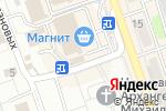 Схема проезда до компании МИКС в Новоалтайске