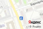 Схема проезда до компании Гусарское в Новоалтайске