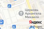 Схема проезда до компании Храм Святого Архистратига Михаила в Новоалтайске