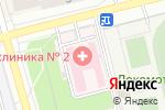 Схема проезда до компании Аптека в Новоалтайске