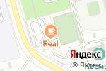 Схема проезда до компании Real в Новоалтайске