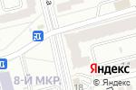 Схема проезда до компании Гудвин в Новоалтайске