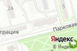 Схема проезда до компании 888 мелочей в Новоалтайске
