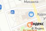 Схема проезда до компании Отделочник в Новоалтайске