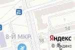 Схема проезда до компании Браво в Новоалтайске