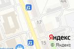 Схема проезда до компании Связной в Новоалтайске