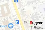 Схема проезда до компании Telepay в Новоалтайске