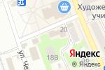 Схема проезда до компании Торговый дом в Новоалтайске
