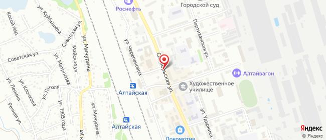 Карта расположения пункта доставки Билайн в городе Новоалтайск