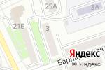 Схема проезда до компании АНТАРКТИДА в Новоалтайске
