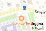 Схема проезда до компании Магазин автозапчастей в Новоалтайске