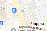 Схема проезда до компании Домашний уют в Новоалтайске