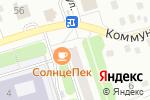 Схема проезда до компании Природные ресурсы Алтая в Новоалтайске