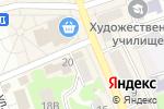 Схема проезда до компании Салон цветов в Новоалтайске