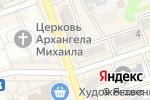 Схема проезда до компании Сеть магазинов рабочей одежды в Новоалтайске