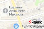 Схема проезда до компании Отличные Наличные в Новоалтайске