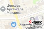 Схема проезда до компании ГАРАНТ в Новоалтайске