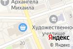 Схема проезда до компании Comepay в Новоалтайске