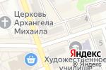 Схема проезда до компании Соболь в Новоалтайске