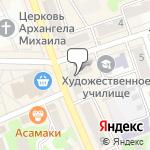 Магазин салютов Новоалтайск- расположение пункта самовывоза