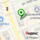 Местоположение компании ГОСТдеталь