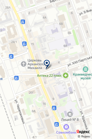 Мастерская по ремонту сотовых телефонов на карте Новоалтайска